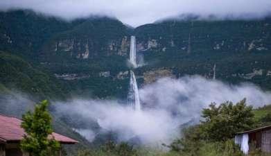 Ganztagesausflug zu den Gocta Wasserfällen