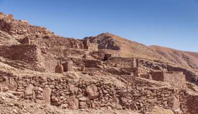 Archäologische Tour San Pedro de Atacama