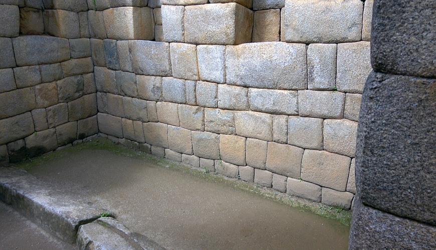 Palacio Inka Machu Picchu Peru