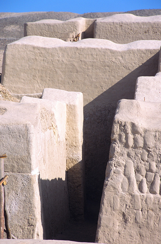 Cahuachi, Nazca, Peru - Reiseinformationen