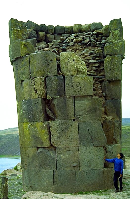 Sillustani, Puno, Peru - Reiseinformationen